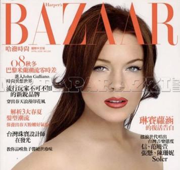 Lindsay Lohan posa para revista china